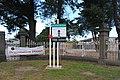 Salesian College Rupertswood Ashes Memorial.JPG