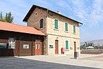 Samakh Railway Station IMG 1148.JPG
