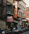 San Francisco Chinatown 1993 hires (cropped).jpg