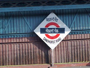 Sandhurst Road - Sandhurst Road platformboard - Southbound platformboard