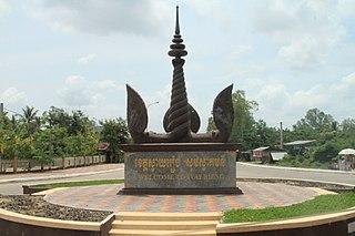 Svay Rieng Municipality Municipality in Svay Rieng, Cambodia