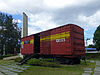 Santa Clara-Tren Blindado (7).jpg