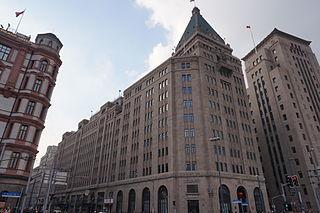 Peace Hotel building complex