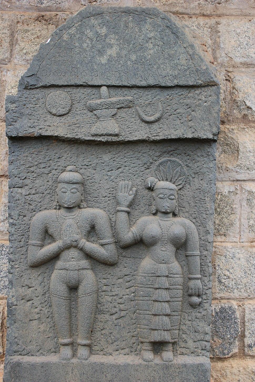 Satigal (sati stone) in Kedareshvara temple at Balligavi