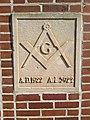 Scates Hall date plaque.jpg