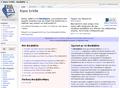 Screenshot Κύρια Σελίδα Βικιβιβλία.png