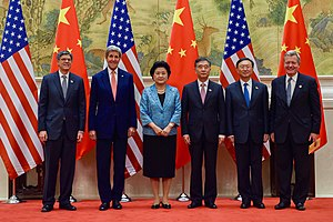 Secretaries Kerry and Lew, and Ambassador Baucus Pose for a Photo With Chinese Vice Premiers Liu and Wang, and Chinese State Councilor Yang Before a Dinner During the U.S.-China Strategic and Economic Dialogue in Beijing (26936816833).jpg