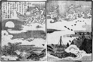 Konjaku Gazu Zoku Hyakki - Image: Sekien Omagatoki