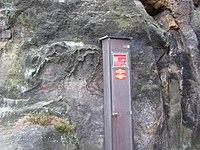 Selbsthilfebox Bergwacht Sachsen Jonsdorf Nonnenfelsen.jpg