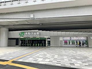 Sendagaya Station Railway station in Tokyo, Japan