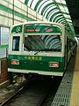 Seoul-Metro-2056-20070722.jpg