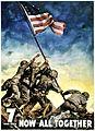 Seventh-War-Loan-Drive-Poster-1945.jpg