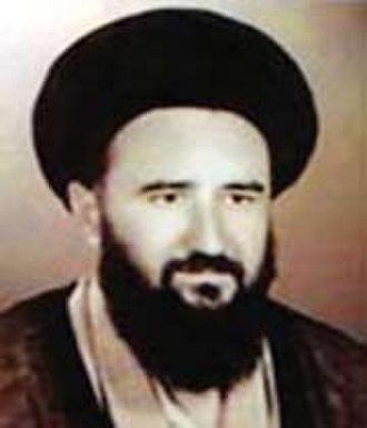Mostafa Khomeini - Image: Seyyed mostafa khomeini