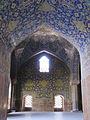 Shah Mosque Nagsh-e Jahan square(Inside the Mosque).jpg