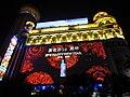 Shanghai (December 10, 2015) - 101.jpg