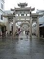 Shantou, Guangdong, China P1050372 (7477608792).jpg