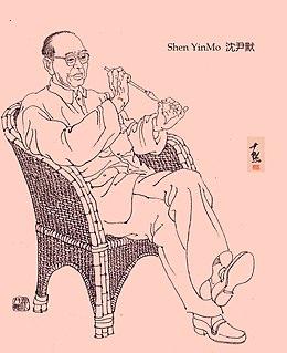 Shen Yinmo Chinese poet, calligrapher (1883-1971)