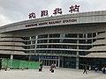 Shenyangbei Railway Station 2018-07-07 100905.jpg