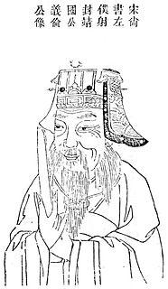 Shen Lun Song dynasty person CBDB = 1454