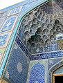 Sheykh Lotfollah Mosque.jpg