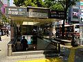 Shibuchika-Inokashira-entrance.jpg