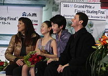 Shibutanis with Shpilband and Zoueva kiss & cry 2008-2009 JGPF.jpg