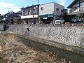 Shigaraki ware 2011-01B.JPG