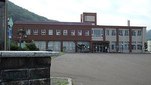 Shimamaki, Hokkaido - Shimamaki Village hall