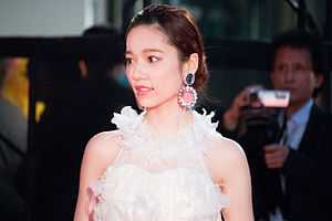 Haruka Shimazaki - Shimazaki at the Tokyo International Film Festival in October 2015
