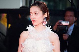 Haruka Shimazaki Japanese idol, former member of idol group AKB48, actress