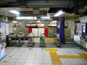Shin-koenji Station