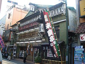 Rakugo - Shinjuku suehirotei is a famous vaudeville theater in Tokyo which hosts rakugo events.