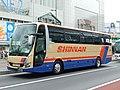Shinnan-kotsu-1335.jpg