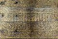 Shirt of Mail and Plate of Al-Ashraf Sayf ad-Din Qaitbay (ca. 1416-18–1496), 18th Burji Mamluk Sultan of Egypt MET 2016.99 pl08AA2016.jpg