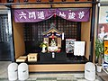 Shodacho, Nagata Ward, Kobe, Hyogo Prefecture 653-0035, Japan - panoramio.jpg