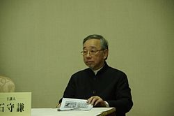 Shou-Chien Shih, the Member of Academia Sinica, in 2015 TIBE.JPG