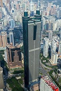 Shun Hing Square skyscraper in Shenzhen