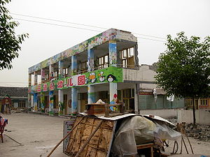 Tofu-dreg project - This kindergarten was among the many schools in the disaster region that suffered heavy structural damage.