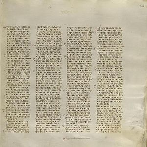 Matthew 10 - Codex Sinaiticus (c. AD 330–360), Matthew 10:17–11:15