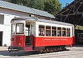 Sintra tram 2 Ribeira.jpg