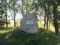 Skapiškio sen., Lithuania - panoramio (3).jpg