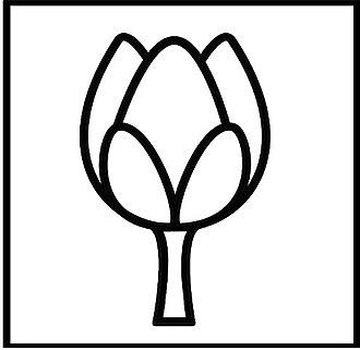 Sri Lanka Podujana Peramuna - Image: Slpjp Logo