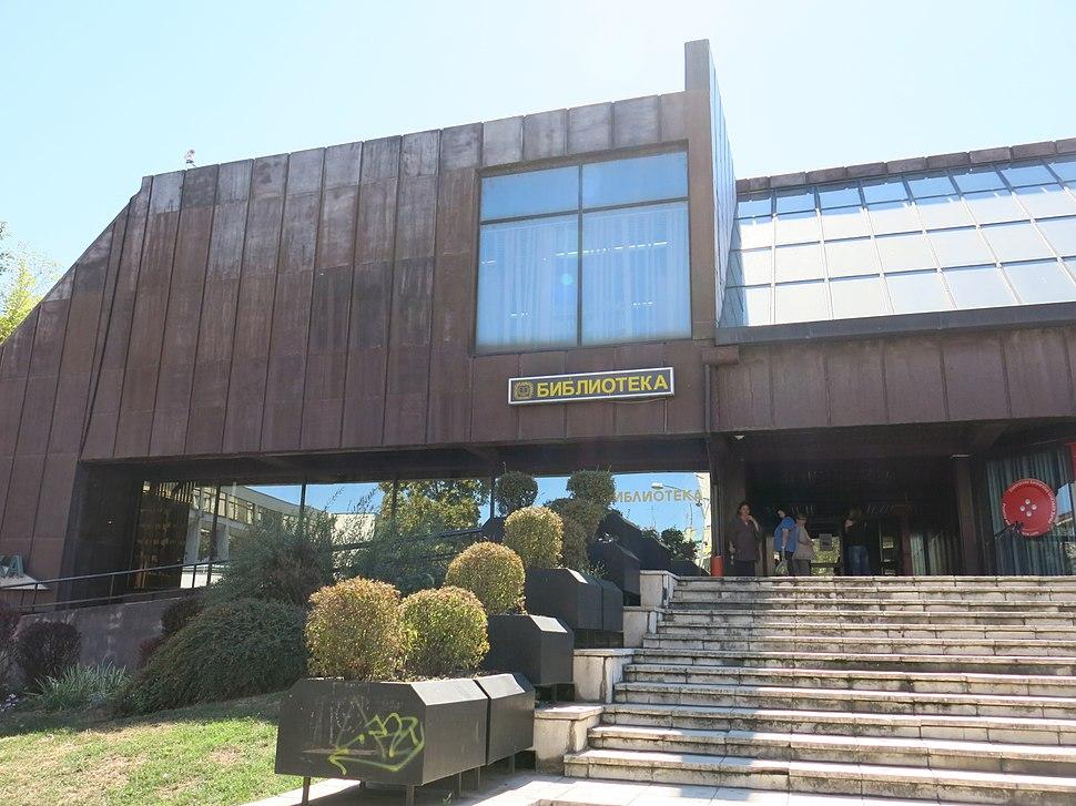 Smederevo, Narodna biblioteka, 02