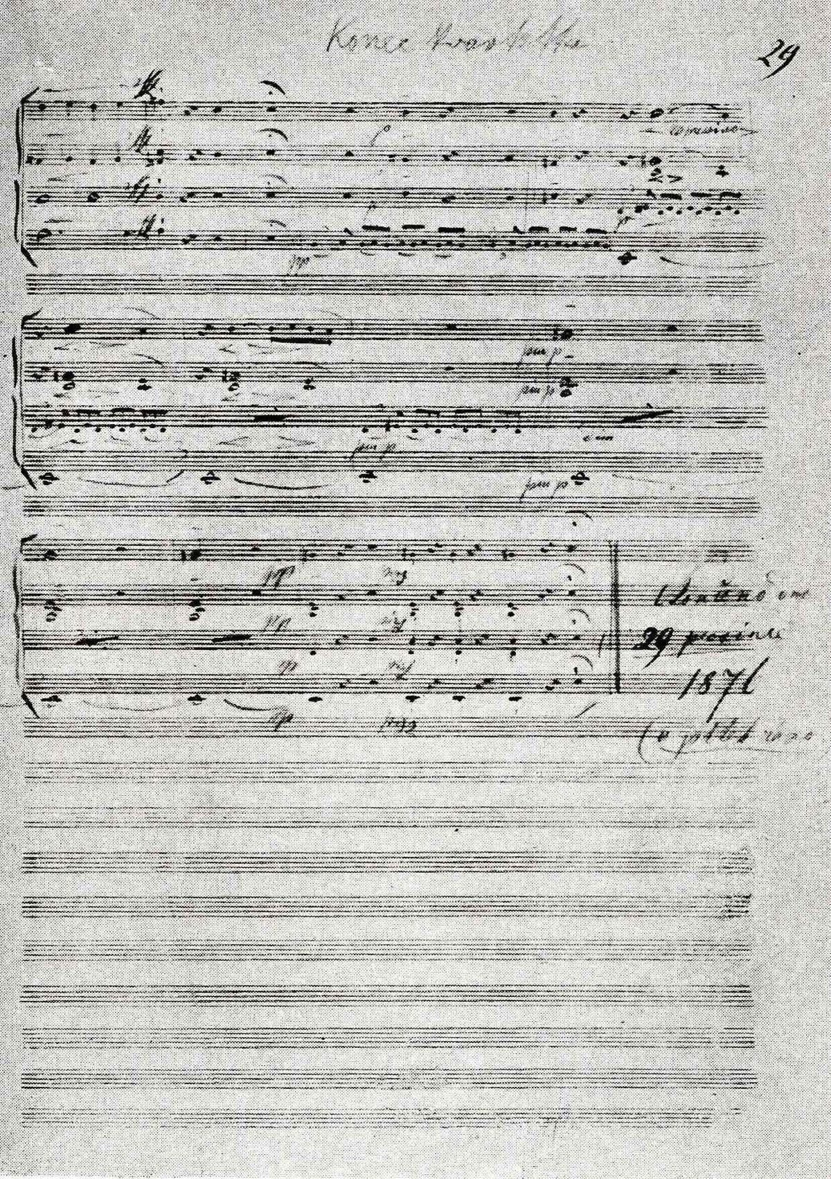 Letter Composer