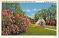 Smith Monument, Brandywine Park, Wilmington, Delaware (64635).jpg