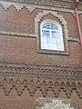 Smolensk, Tenishevoy Street 7-1 - 09.jpg