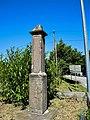 Socle d'une ancienne croix au col du Bonhomme.jpg