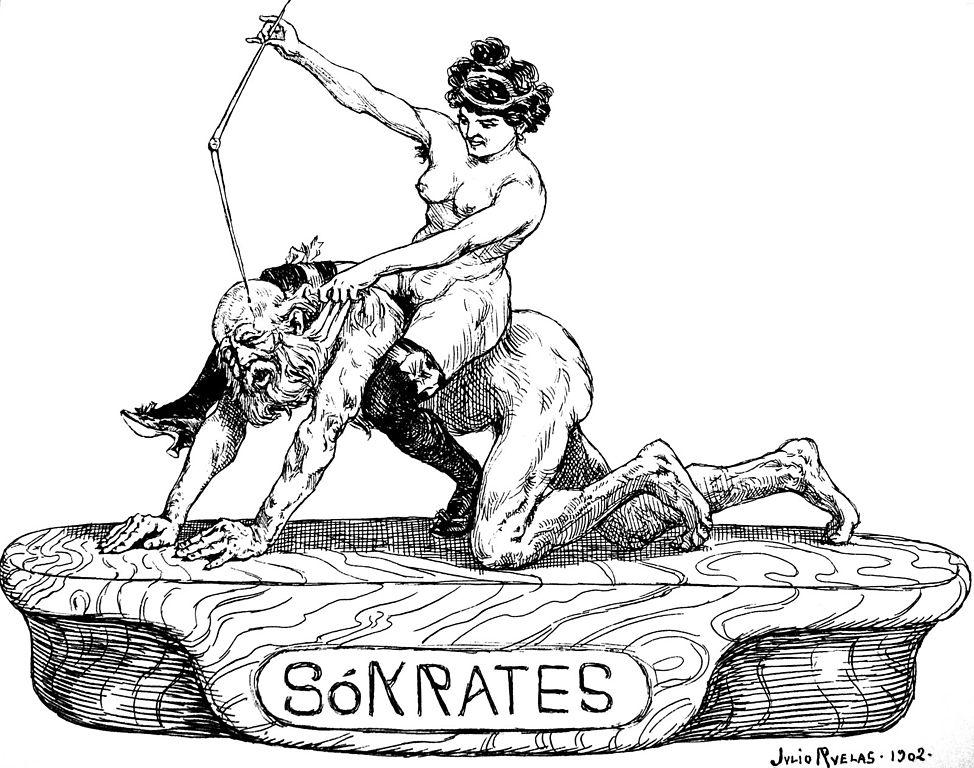 Аристотель и dominatrix
