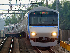 Sotetsu 10000 series - An 8-car set in revised livery