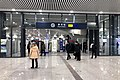 Southeast entrance of Qing He Station (20191230101409).jpg